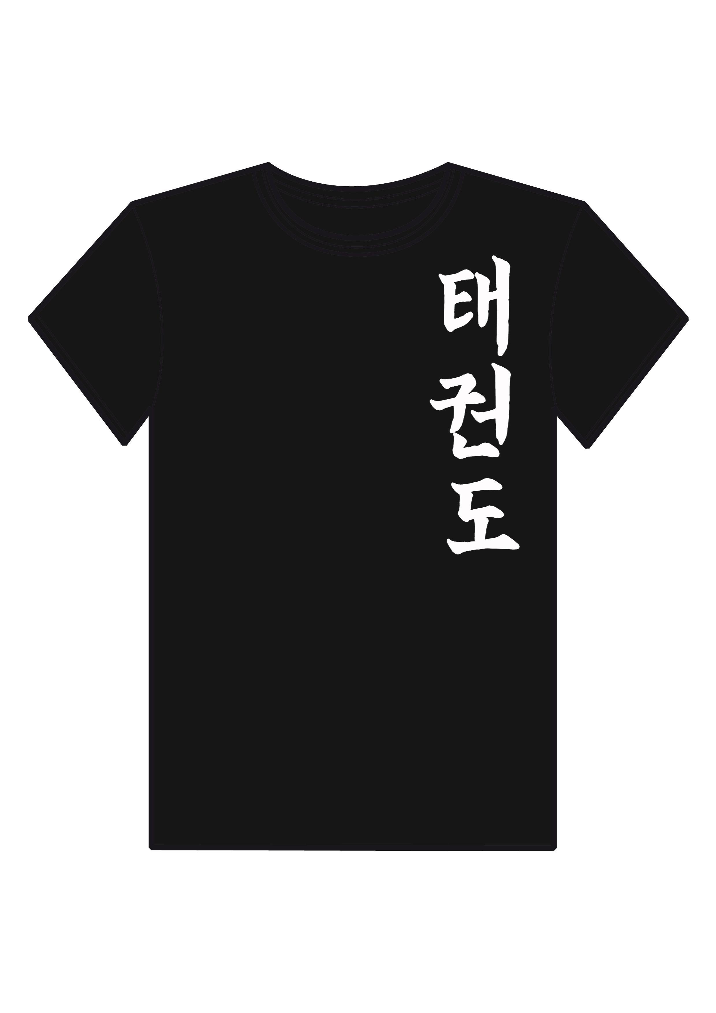 koszulka tkd 4 przod